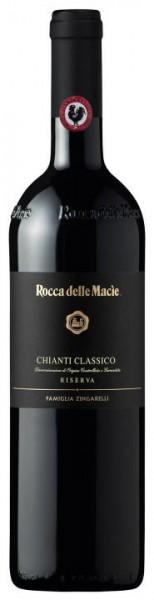Rocca delle Macie Chianti Classico Riserva DOCG 2016